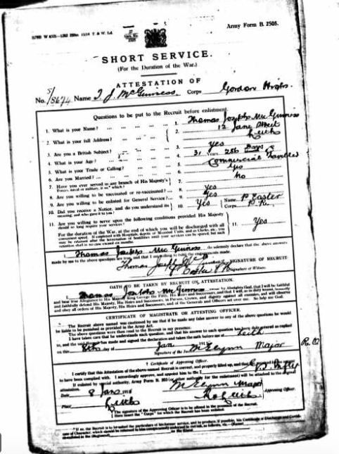 Army Record